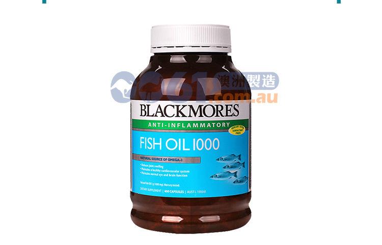 Blackmores 深海鱼油 鱼油软胶囊 400粒 展示