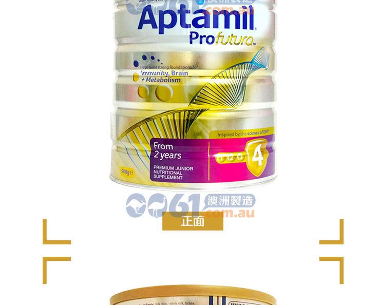 可瑞康爱他美Aptamil Profutura白金版4段(每罐)产品展示