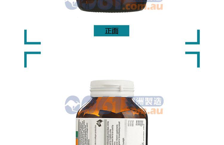 葡萄籽提取物的作用_Blackmores 天然维生素C Bio C 1000mg 150粒 - 0061澳洲制造