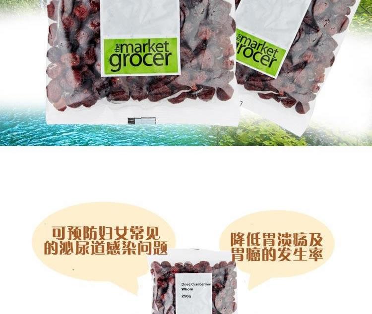 The Market Grocer Cranberries Dried 250g产品功效
