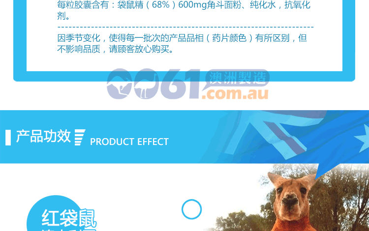 Bio Island Kangaroo Essence袋鼠精男性男士滋补抗疲劳补肾虚保健增强活力6000mg 90粒 功效