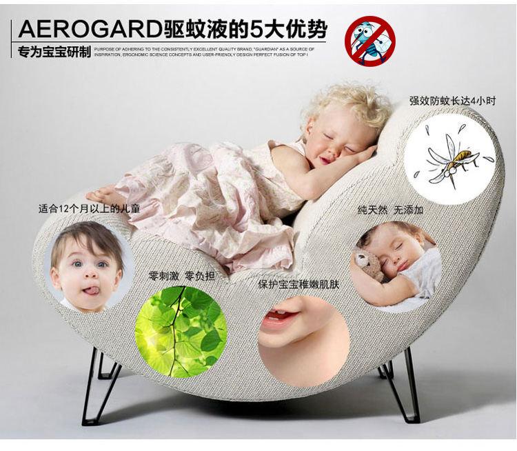 Aerogard儿童防蚊喷雾驱蚊液无味低刺激175ml产品优势