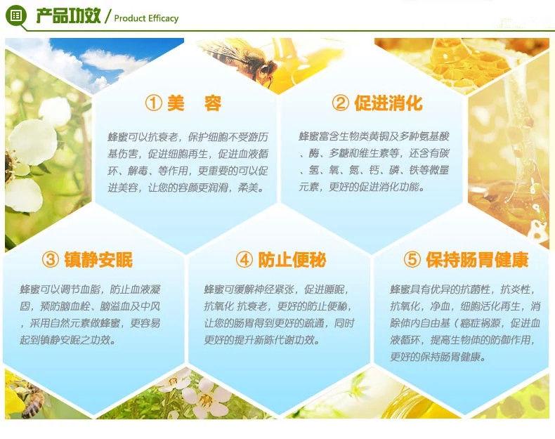 Manuka Health蜜纽康野花百花蜂蜜1kg产品功效