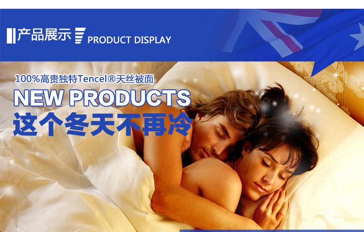 BAMBI至尊享受羊毛被Tencel天丝245 x 210 cm超厚产品展示