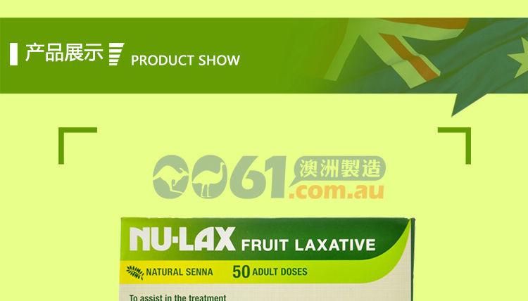 NU-LAX Fruit Laxative 乐康膏 500g 展示