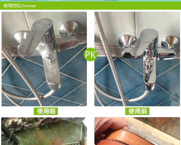 Gumption清洁剂清洁膏强效去污桉树500g 对比
