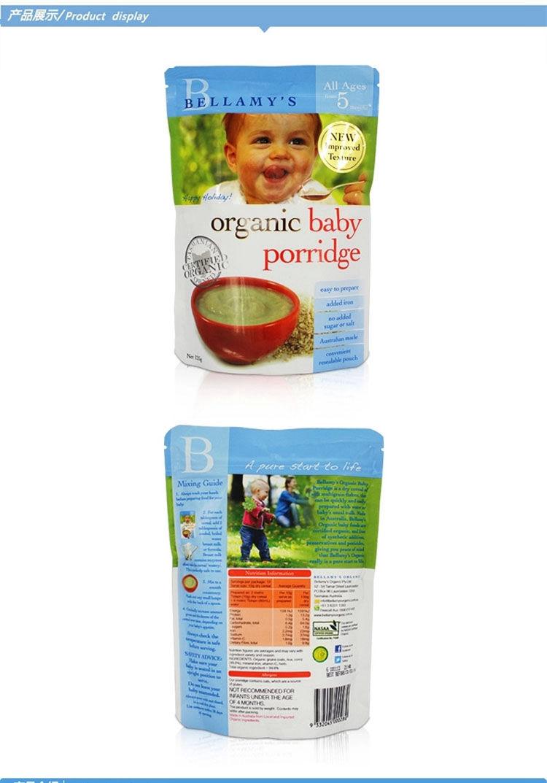 Bellamy's贝拉米有机燕麦米糊米粥5+婴儿宝宝辅食产品展示