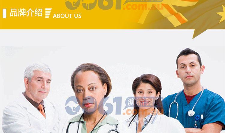 Healthy Care品牌介绍