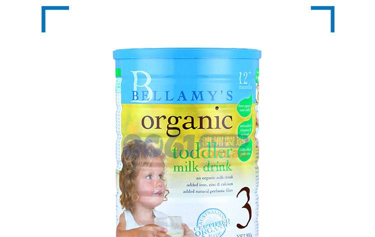 Bellamy's Organic 贝拉米有机奶粉 三段 展示