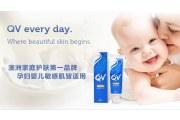 婴儿护肤品与成人护肤品区别 套路如此深