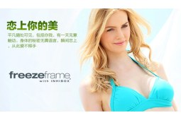 freezeframe丰胸膏使用方法