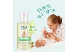 婴儿润肤油和按摩油的区别