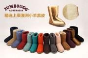 澳洲UGG鞋真的好贵 这些雪地靴材质是什么