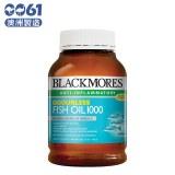 Blackmores 深海鱼油 鱼油软胶囊 400粒 无腥味