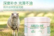 质量最佳的绵羊油都在澳洲