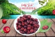 The Market Grocer烘焙用蔓越莓干还有营养吗