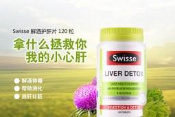 护肝片能治脂肪肝吗