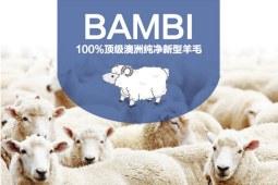 羊毛被容易静电吗?如何避免这个问题?