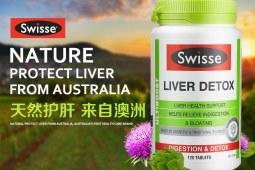 澳洲护肝片价格比国内贵吗?它的效果如何