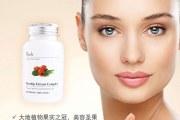 Unichi玫瑰果精华胶囊 提升肤色降低黑色素