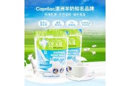 """澳洲Caprilac羊奶粉为什么是""""贵族豪奢一般的存在"""",它的优势在哪里?"""