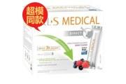 XLS减肥瘦身粉  可溶性膳食纤维