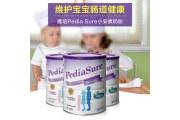 雅培PediaSure小安素奶粉适用年龄
