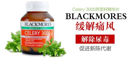 中老年女鞋_老年人关节痛 常备氨糖、西芹籽 - 0061澳洲制造
