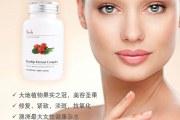 Unichi玫瑰果精华真的可以降低黑色素吗