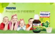 Prospan特效止咳糖浆有激素吗