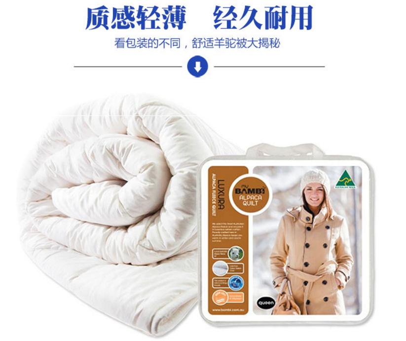 澳洲三大羊毛被品牌