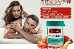 男士保健必备-番茄红素都有哪些服用禁忌