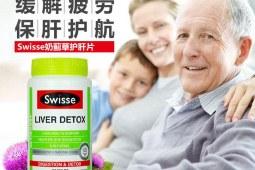 澳洲Swisse奶蓟草服用禁忌
