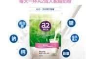 A2脱脂高蛋白奶粉可以做哪些美食