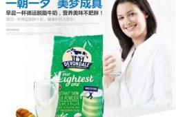 德运脱脂奶粉用途有哪些?