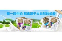惠氏a乳清蛋白的作用究竟是什么?