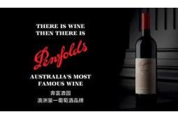 澳洲红酒究竟好在哪里?