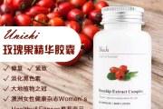 unichi玫瑰果为什么会对肾不好?