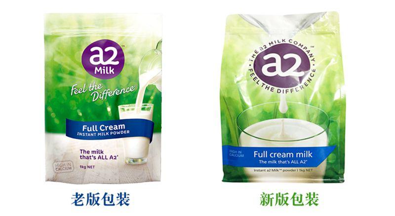 a2全脂奶粉包装