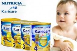 哪款奶粉可以改善肠道环境?