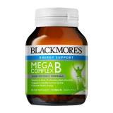 Blackmores高能复合维生素B族75粒成人 减轻焦虑精力充沛
