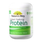 Nature's Way佳思敏速溶营养高蛋白质粉健身蛋白粉