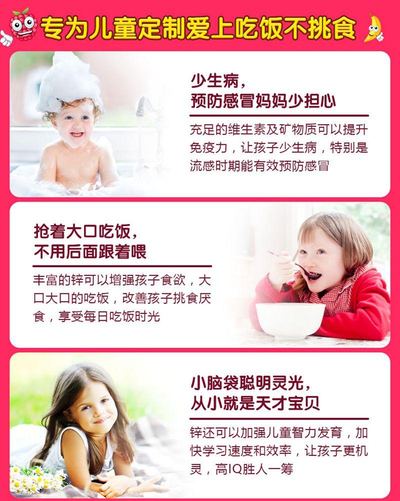 Nature s Way佳思敏儿童复合维生素软糖60粒 改善偏食挑食定制款 作用