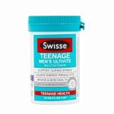Swisse青少年男孩复合维生素片60片 补充青少年男孩复合维生素