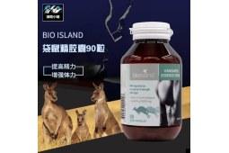 Bio Island袋鼠精多久开始起作用?