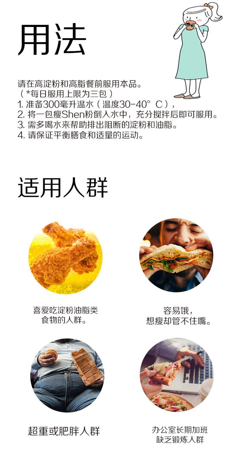 bio-e瘦身粉益生菌酵素代餐粉清肠果蔬粉奶茶味28袋/盒  用法