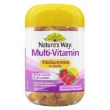 nature s way佳思敏成人复合维生素软糖120粒 澳洲多种营养维他命