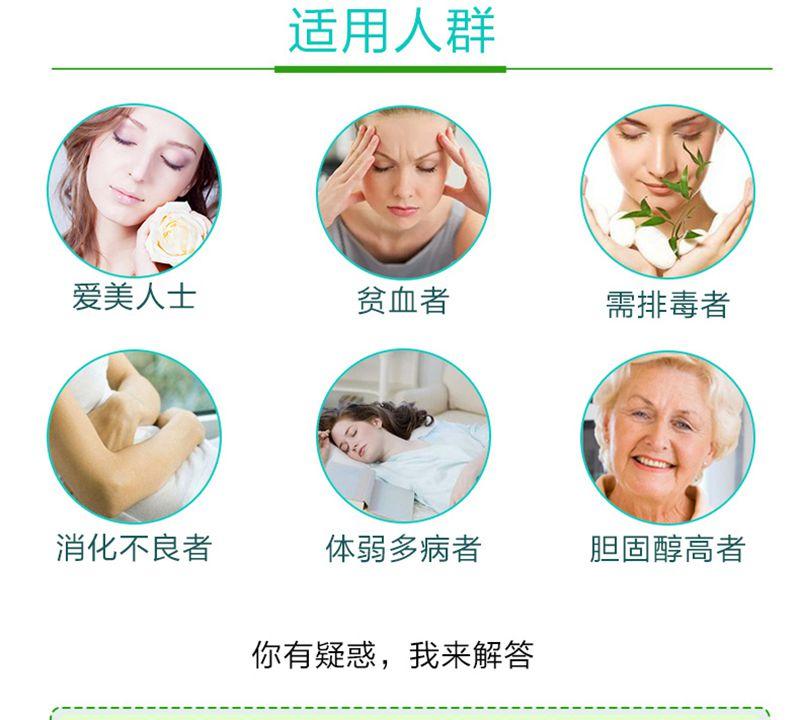 Swisse叶绿素片200粒清肠美容调理肠胃清体养颜焕肤 适用人群