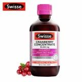 Swisse蔓越莓高浓缩蔓越莓精华口服液呵护女性300ml