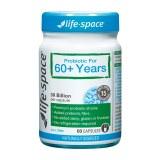 Life Space老人益生菌粉成人中老年人调整肠胃便秘益生元胶囊